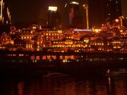 chongqing china palace