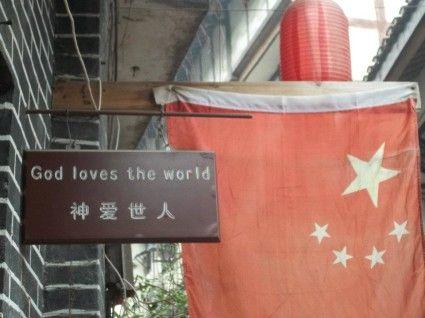 god loves the world chongqing