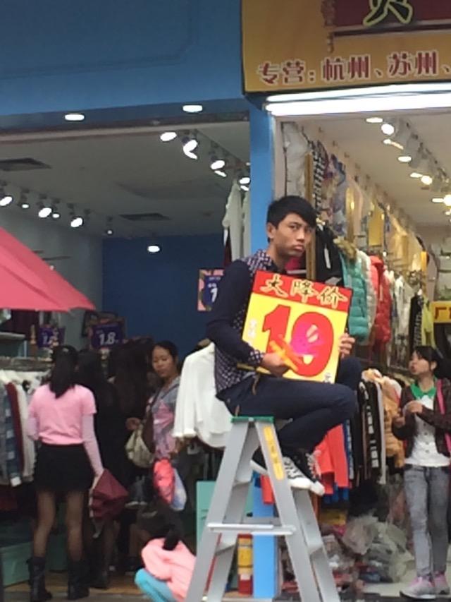 Shenzhen China Dongmen Market