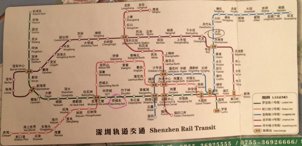 Shenzhen China subway map