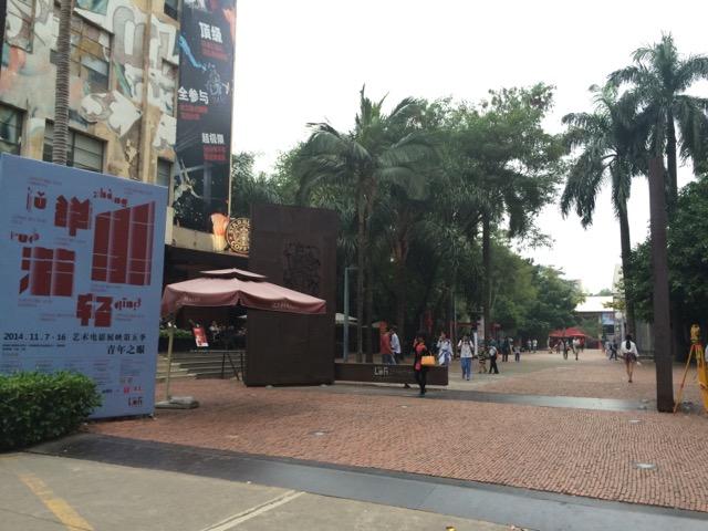 Shenzhen China travel
