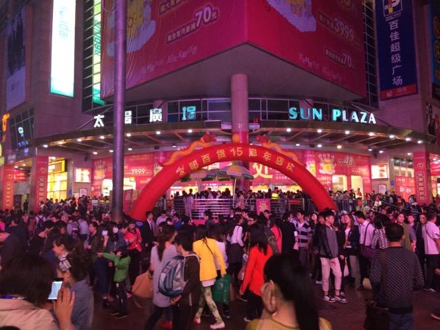 Shenzhen China night market