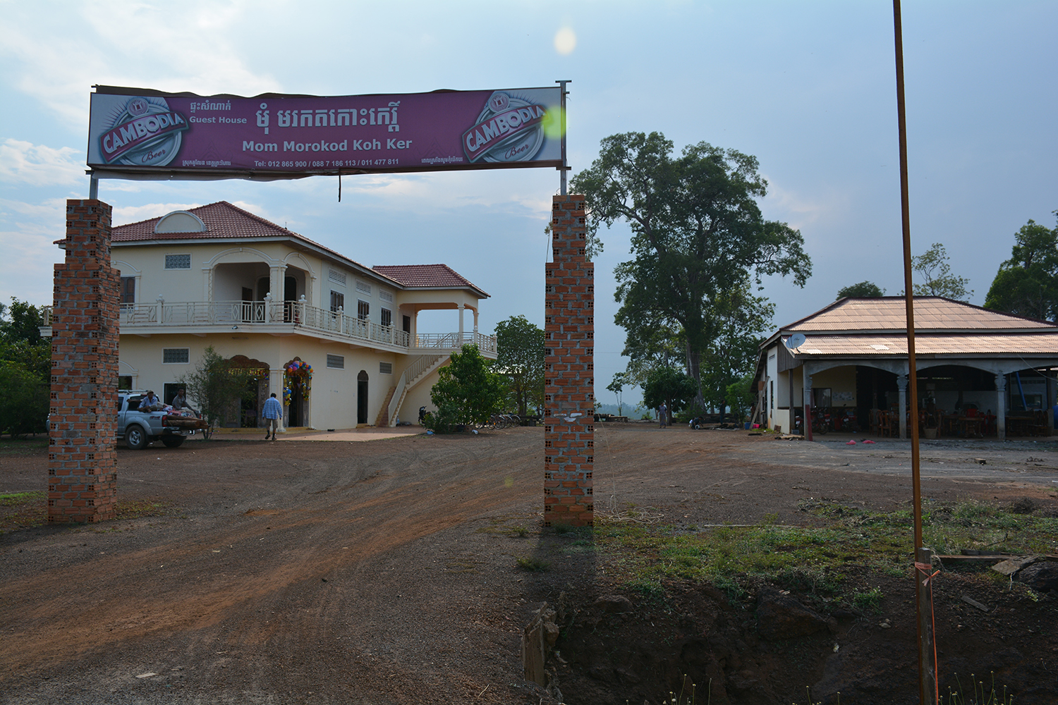 Koh Ker Guest House Cambodia